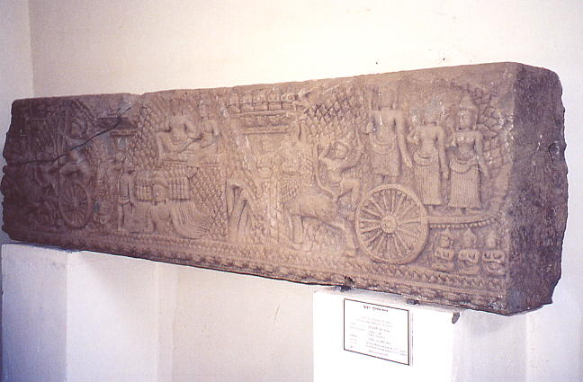 A lintel in the Museum from O'Taki.