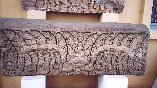A lintel outside the Museum's entrance.