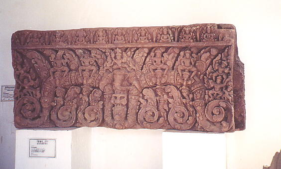 A lintel in the Museum.