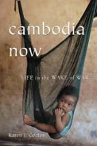 'Cambodia Now' by Karen J Coates (cover by permission of McFarland & Co)