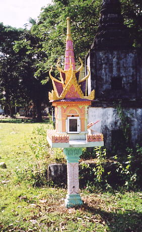 Sok Thea's stupa at Wat Kabal Romeas, in sight of his birthplace.