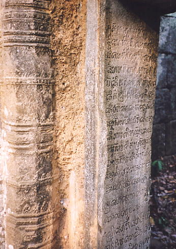 One of two doorway inscriptions at Prasat Krachap, provide the date of the temple's construction.