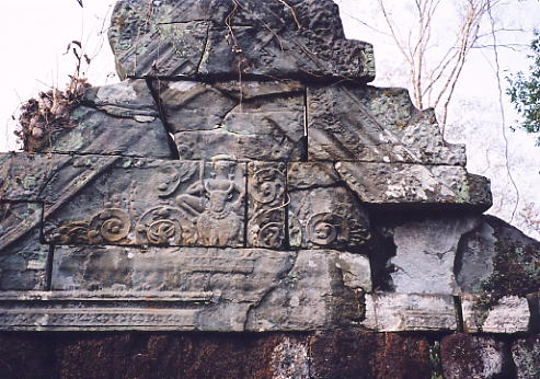 One of the carved pediments at Prasat Krachap.