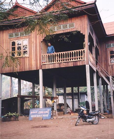 The KohKe guesthouse in Siyong. Nice people.