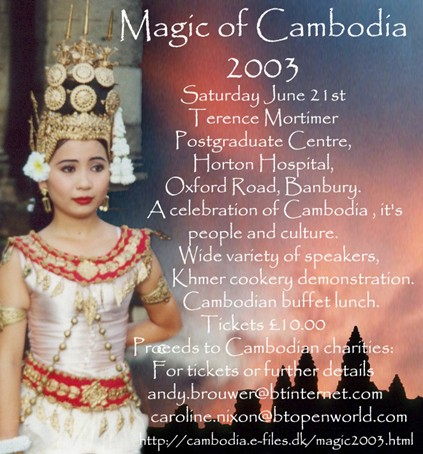 Poster by Caroline Nixon. Magic of Cambodia 2003 event.