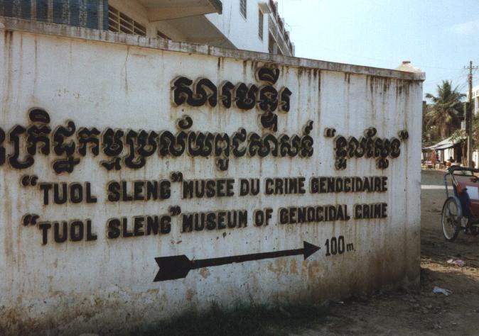 Welcome to Tuol Sleng!