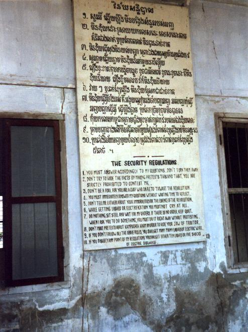 Tuol Sleng's Security Regulations
